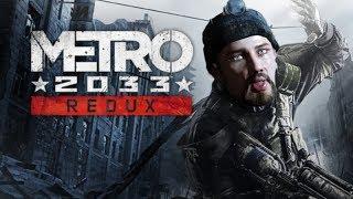 """Metro 2033 -- """"я его боюсь"""" взгляни на игру по новому"""