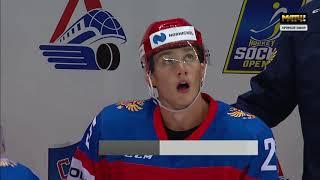 SHO 2020 Сочи Олимпийская сборная России 0 2 Илья Сафонов