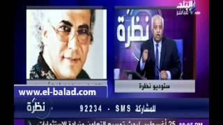بالفيديو.. حمدي رزق ناعيا شفيق أحمد علي: «الصحافة ظلمته»