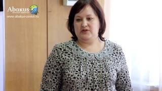 Советы к проведению уроков ментальной арифметики | Тренинги для педагогов Абакус-центра
