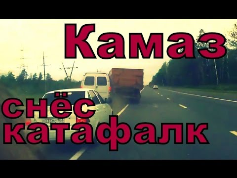 ДТП Камаз въехал в катафалк с покойным 31.07.2015