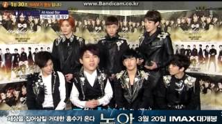 140303 Mnet 와이드연예뉴스 인피니트 cut 2