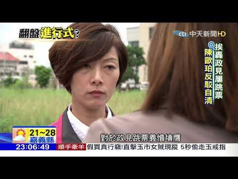 《深喉嚨之眼》白派蕭漢俊挺韓國瑜!動搖農會系統 拔樁深綠選票?