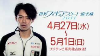 番宣4連発 がんばれ日本!!
