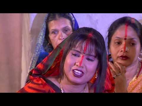 JODE JODE NARIYAL Bhojpuri Chhath Pooja Geet DEVI I Full HD Video Song I BAHANGI CHHATH MAAI KE JAAY