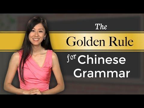 Proper Chinese Word Order: Mandarin Grammar #1 - Yoyo Chinese