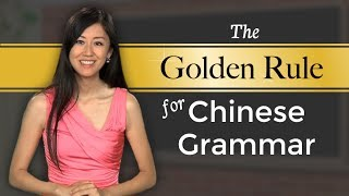 Mandarin Chinese Lessons with Yangyang - Grammar 001 (Chinese Word Order)