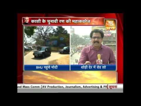 UP Elections 2017: The Battle For Uttar Pradesh
