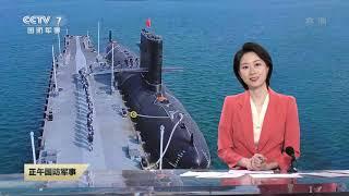 直击演训场:探秘中国海军第一支潜艇部队 国产常规动力潜艇更换电池过程曝光 潜艇舱室内部画面公开!| 军迷天下 - YouTube
