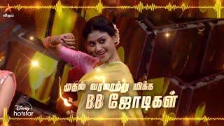 BB Jodigal-Vijay tv Show
