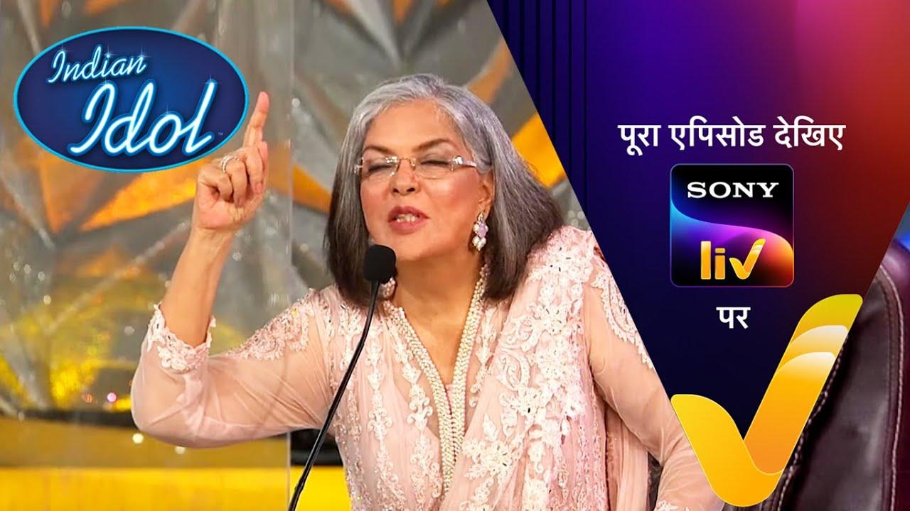Zeenat Aman Special | Indian Idol Season 12 - EP 56 - 6th June, 2021