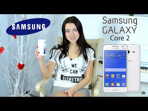 Видео обзор Samsung Galaxy Core 2 | Цифрус.ру