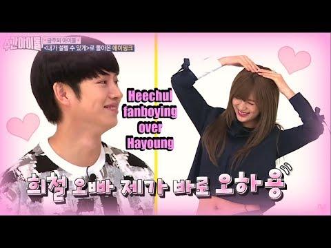 Kim Heechul's Dream Comes True| Meeting Hayoung