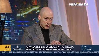 Гордон о том, как подписывались Минские соглашения и об автографах