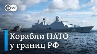 Учения НАТО у границ России. На борту корабля ВМС США