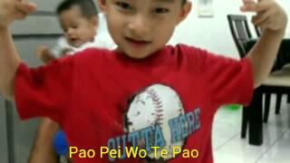 Pao Pei Wo Te Pao