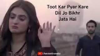 y2mate com   pakistani song 1 ja tujhe maaf kiya rBpXg2gLq5o 144p