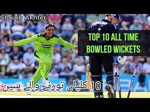 TOP 10 Killer Bouncer By Shoaib Akhtar,pakistan bowling highlights