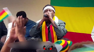 amharic song