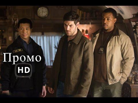 Гримм/Grimm 4 сезон 11 серия (LostFilm) / Сериалы
