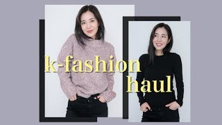 $1000 TRY-ON CLOTHING HAUL | Korean Fashion Online