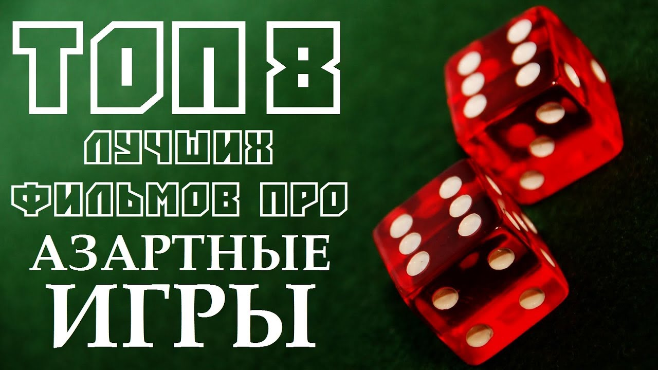 set iron poker-12