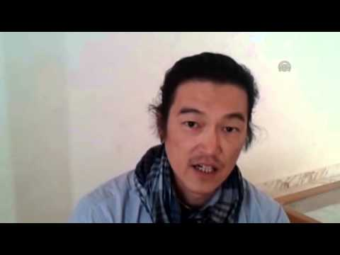 Latest interview of Japanese hostage Kenji Goto Jogo captured by ISIL - speaks Japanese and English