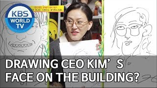 Drawing CEO Kim's face on the building? [Boss in the Mirror/ENG/2020.02.15]