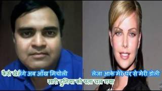 Accha to hum chalte hain Karaoke only for male by Rajesh Gupta