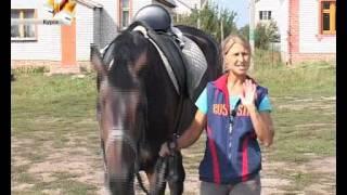 СТС-Курск. Наездница Юлия Жилина. 10 сентября 2012