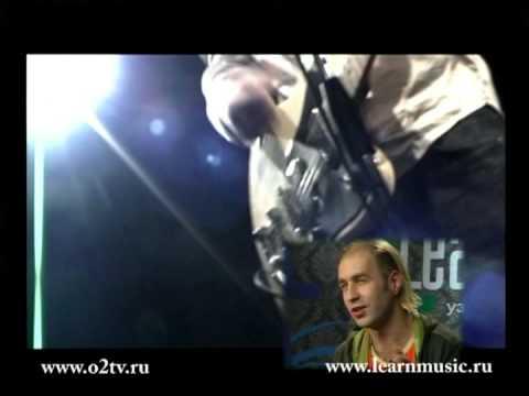 У-Студия ч.4 - LearnMusic 28 дек 2008