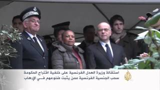استقالة وزيرة العدل الفرنسية قبل مناقشة قانون الطوارئ