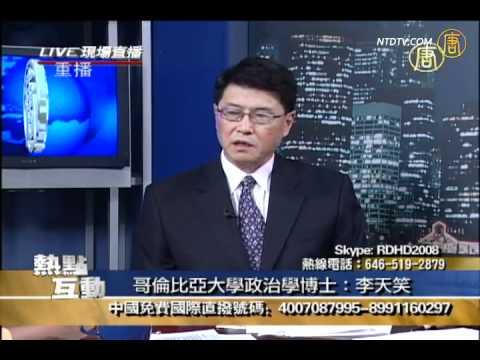Baixar 热点互动直播:赖昌星案与中共高层内斗 1/4