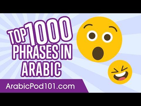 Top 1000 Most Useful Phrases in Arabic