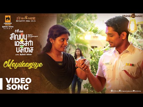sivappu-manjal-pachai-|-mayilaanjiye-video-song-|-siddharth,-g.v.prakash-kumar-|-sasi-|-siddhu-kumar