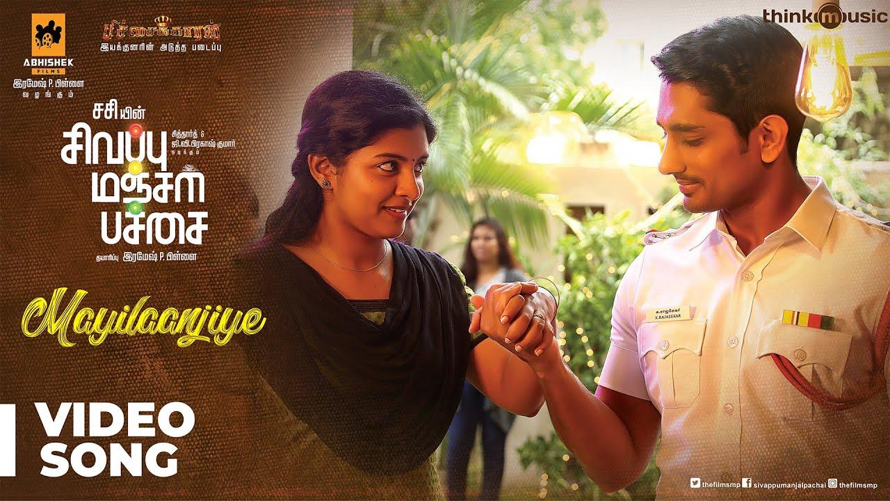 Download Sivappu Manjal Pachai   Mayilaanjiye Video Song   Siddharth, G.V.Prakash Kumar   Sasi   Siddhu Kumar