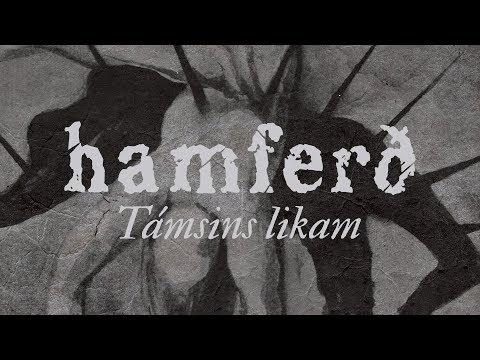 """Hamferð """"Támsins likam"""" (FULL ALBUM)"""