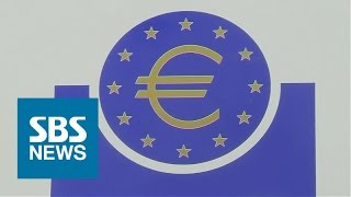 EU, 대북 추가 제재…석탄·철광석 거래 제한 / SBS
