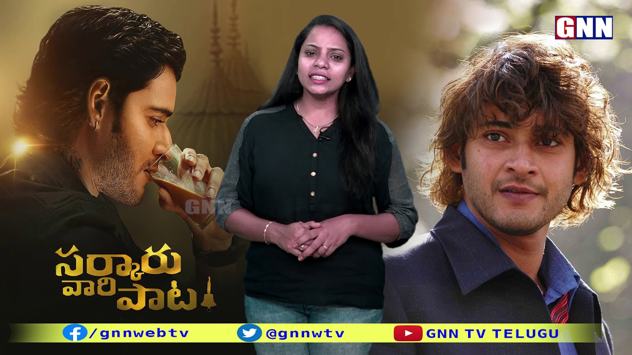 Superstar Mahesh Babu Most Costliest Hairstyle Mahesh Babu New Look Gnnfilmdhaba Youtube