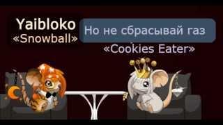 Александр Пушной - Светофор