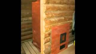 Простая печь для бани(Огромный выбор проектов, каминов, печей, барбекю, на сайте: http://bit.ly/1GYo9xk Тэги для этого видео: проекты камин..., 2015-07-02T11:13:11.000Z)