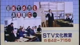 1994年に北海道でのみ放送されたCMです。 【内容】 第9回全国童謡歌唱コ...