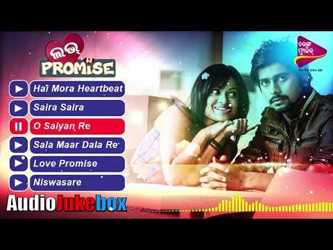 Love Promise Jukebox | Full Audio Songs | Jaya, Rakesh | New Odia Movie 2018