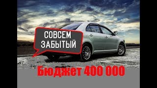 Машины для женщин за 300 тысяч рублей, автомобили для девушек!
