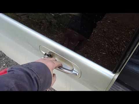 защелка сдвижной двери(хонда мобилио)