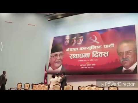 एमाले र माओबादिको एकतामा देखिएको असन्तुष्टि, union of Communist party in Nepal