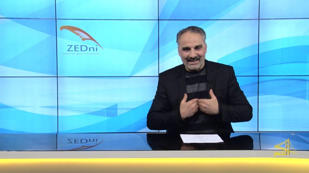 """الحلقة (16).. السلسلة الثانية من تعليم اللغة التركية مع الدكتور""""محمد زبدية"""""""