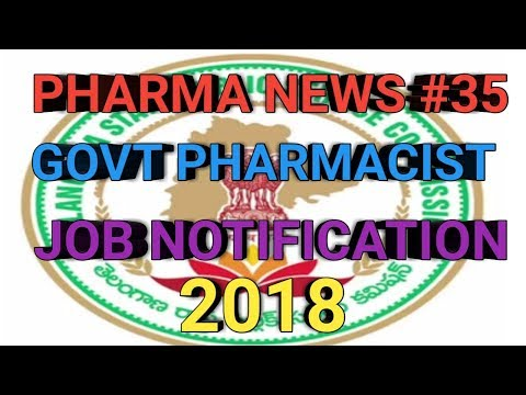 PHARMA NEWS #35 | Telangana GOVT Pharmacist Job Notification 2018 || Pharma Guide