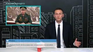 Навальный - ответы на вопросы. Об Армении и Золотове.