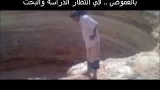 بئر السحر والجن بئر برهوت في اليمن
